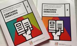 """Imagen del Primer Concurso de cuentos """"Contando Derechos"""""""