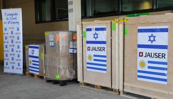 Equipamiento donado por Israel